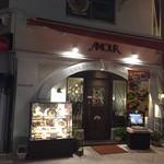 アムール - 常連さんの多いお店です。