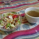 セイロンカリー - サラダ、ラッサムスープ