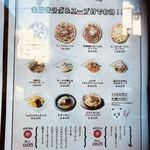 エゾバルバンバン - ピザランチはサラダとスープ付きで680円