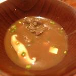 山くじら すき焼 ももんじや - 丹波篠山産ツキノワグマ肉 熊汁 味噌椀 椎茸 豆腐