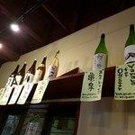 かきっこ商店 - 日本酒の取り揃えは良い