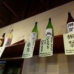 かきっこ商店 - 広島の酒が並ぶ