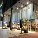 VENT VELA - KAAT神奈川芸術劇場 1F