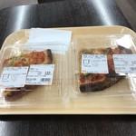 オーケー - チェリートマトのマルゲリータとスモークチーズ入りシーフードのカットピザ。 美味し。