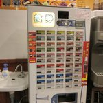 Yokohamaramenipponya - 券売機