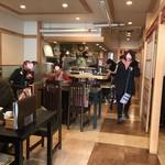 小田原 海の幸 山の恵 味乃魚隆 - キレイな店内