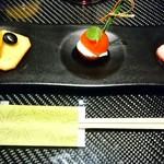 京都 鉄板焼 おはら - 前菜3種