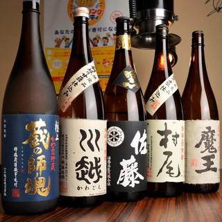 ◆『ボトルキープ』もOK♪厳選した豊富な焼酎♪
