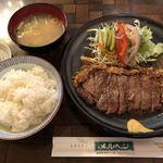 メルヘン - 和風カットステーキ定食  1500円