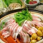 口福家 HANARE - あぐー豚と有機野菜のヘルシー蒸し鍋
