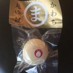 長竿亭 - かわち丸ゆば(450円)