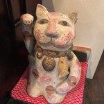 一保堂 - 招き猫