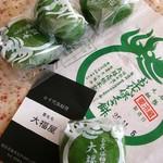 大福屋 - 草もち1個90円