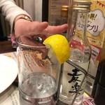 ジョナサン - 生レモンサワーも作れますw