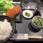 焼肉秀門 - 宮崎牛メンチカツ定食(¥540)