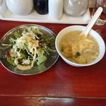 中華料理 八戒 - 野菜サラダ&玉子スープ
