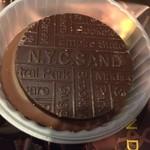 ニューヨークシティサンド -