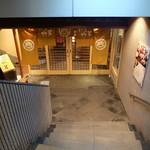 築地竹若 - 地下1階の入り口