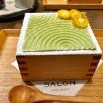 サロン ギンザ サボウ - 茶房パフェset 1,500円