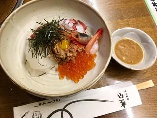 山翠 - 納豆道楽