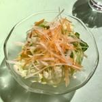 シャングリーラ - サラダ
