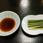 うえ村 - ぽん酢と葱