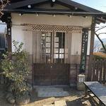 78061335 - 外観                       2017/12/16(土)訪問