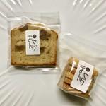 78062509 - 栗のパウンドケーキ&ココナッツのサブレ
