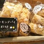 ぱんやのパングワン -