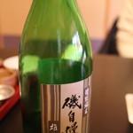 日本料理 きた川 -