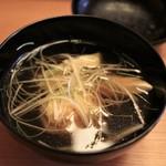 日本料理 きた川 - 椀 スッポン真薯 松茸 白髪葱