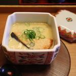 日本料理 きた川 - 蒸し物 秋鮭とブルーチーズの茶碗蒸し