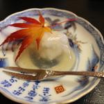 日本料理 きた川 - 水菓子 百合根?茶巾 葛餡