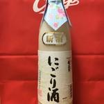 酒舗 菱正宗 - にごり酒  1115