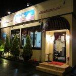 アカスディープ - お店は秦野赤十字病院の目の前にあります