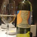 リストランテ カノフィーロ - シチリアのアンティーヤ