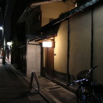bar K家 - 京都らしい雰囲気