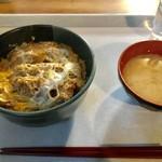 立教大学 第一食堂 - ご飯小盛りは小丼で提供されました