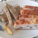 おがた蒲鉾 - 料理写真: