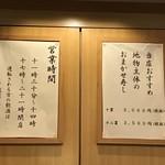 幸寿し 本店 - メニュー