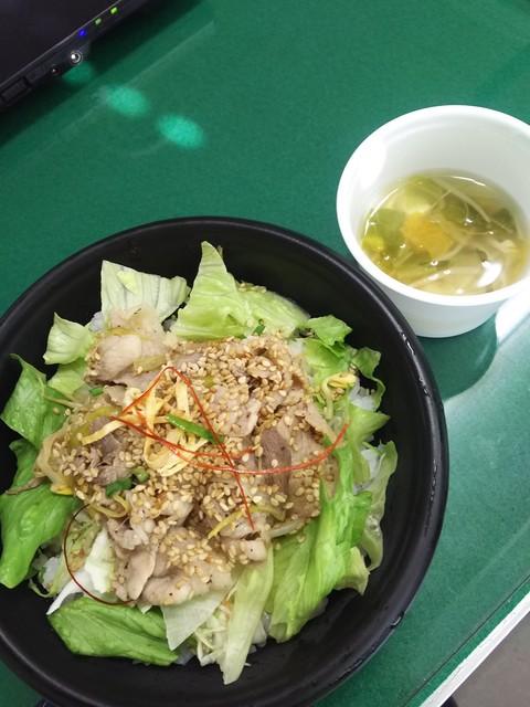 Madang - 豚ねぎ塩弁当(もやし)430円