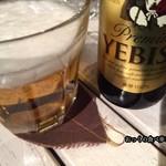 BOWLS cafe - エビスビール