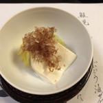 料亭 四鳥 - 料理写真:豆腐とキャベツのおしたし