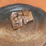 名登利鮨 - 鯖燻製