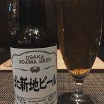 78091967 - あと口がきりっとしたライトなビールですね