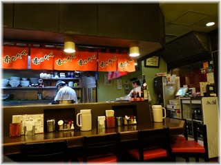 博多麺房 赤のれん