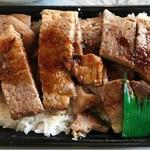 ほっともっと - 料理写真:お肉結構柔らかい\(^o^)/