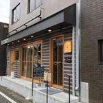 マーマー コーヒー 京都 - 外観