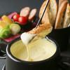 ■3種チーズのチーズフォンデュ