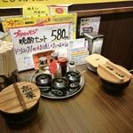麺作ブタシャモジ - 卓上の調味料
